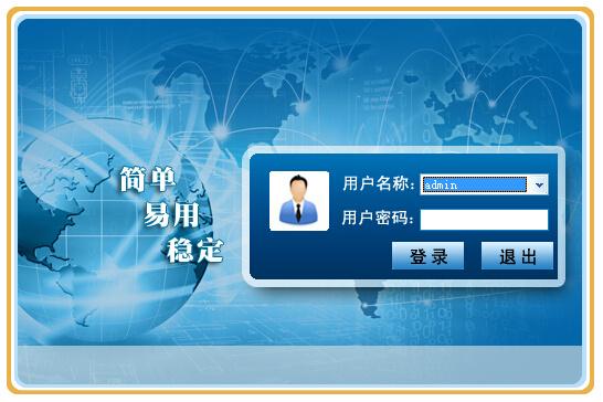 会员管理系统 - 简易版
